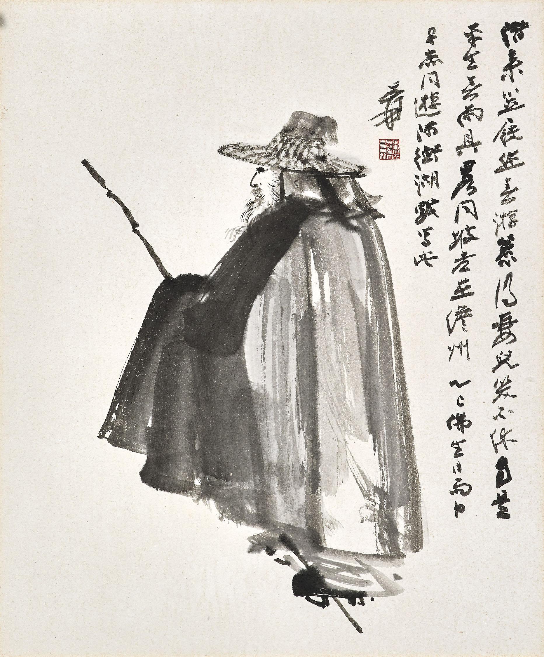 ZHANG DAQIAN(1899-1983))