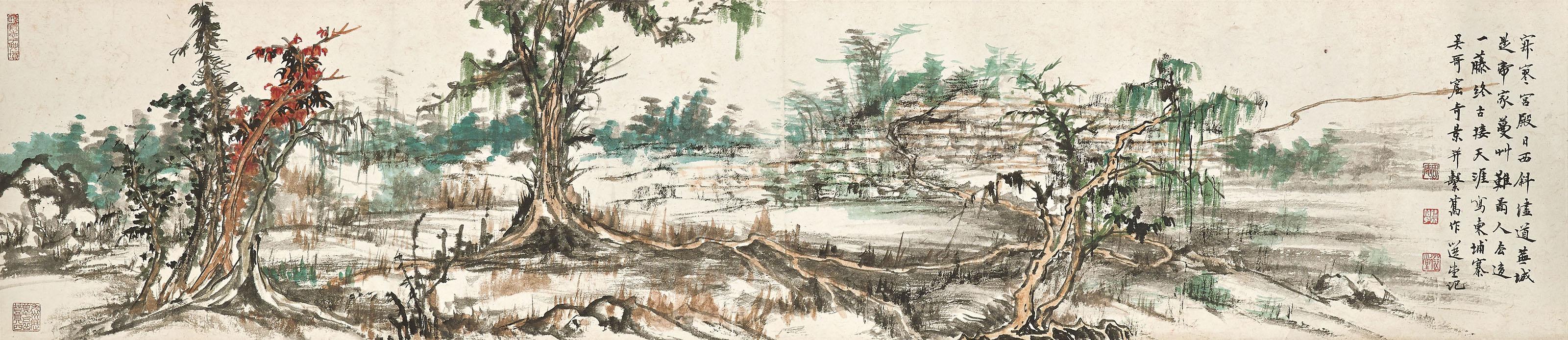 Forest at Angkor Wat