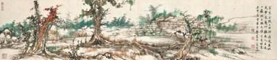 RAO ZHONGYI (BORN 1917)