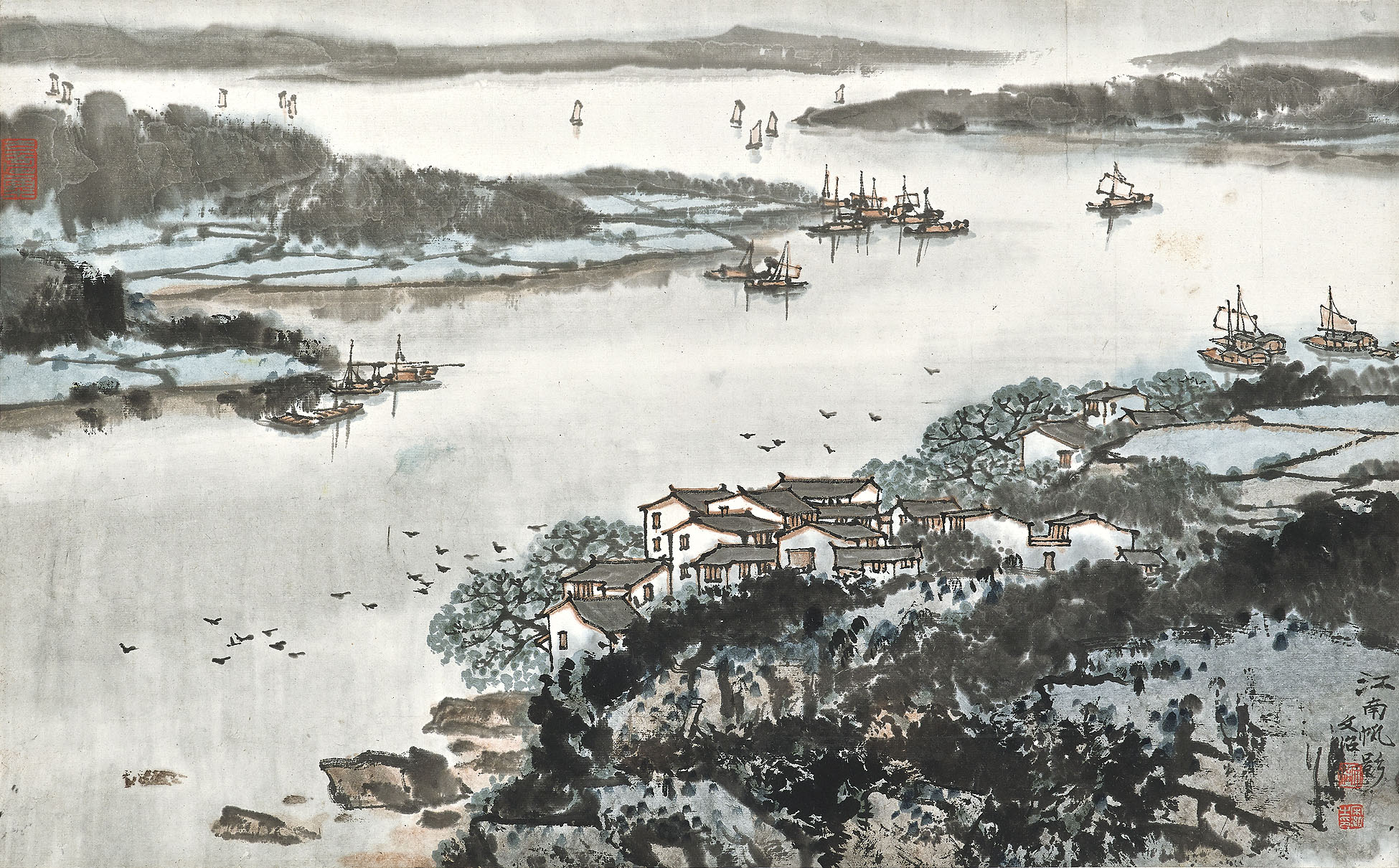 Landscape of Jiangnan