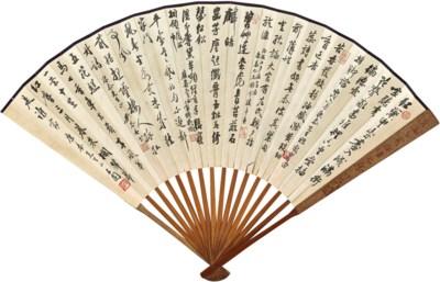 LU YIFEI (1908-1997)  JIANG HA
