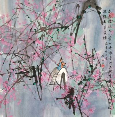HUANG YONGYU (BORN 1984)