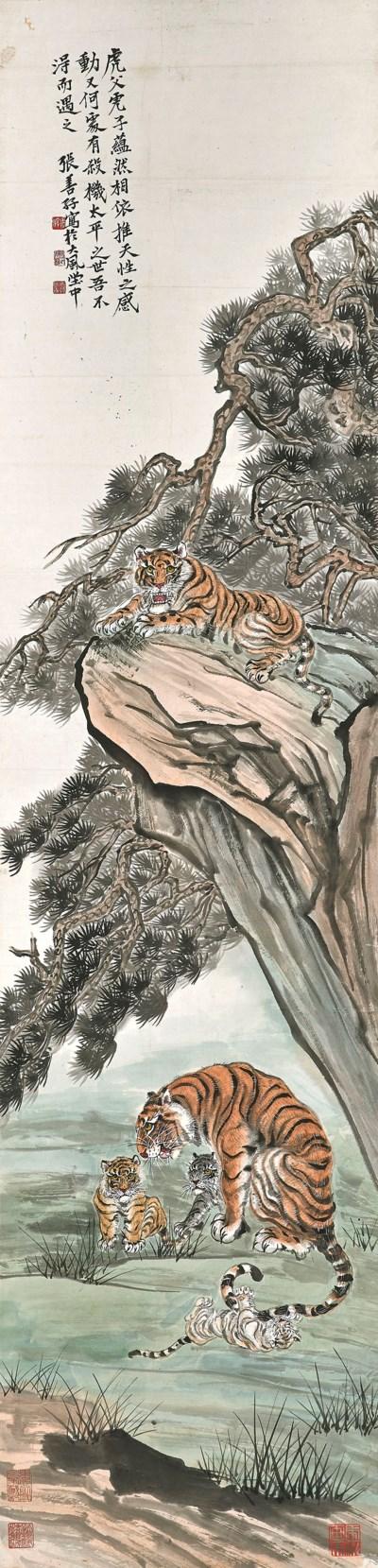 ZHANG SHANZI (1882-1940)
