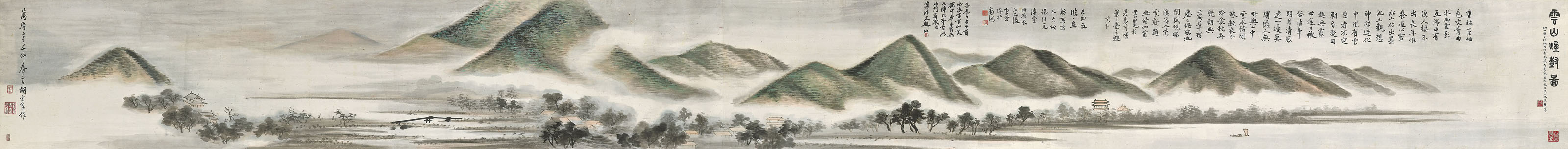 Landscape in Mist and Cloud