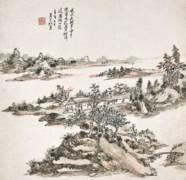 HUANG BINHONG (1864-1955)/HU P