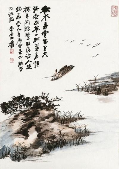 ZHANG DAQIAN (1899-1983)/HUANG