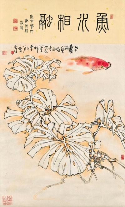ZHENG NAIGUANG (1911-2005)