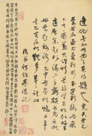 SHITAO (1642-1707)