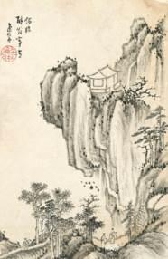 QI ZHU (17TH-18TH CENTURY)