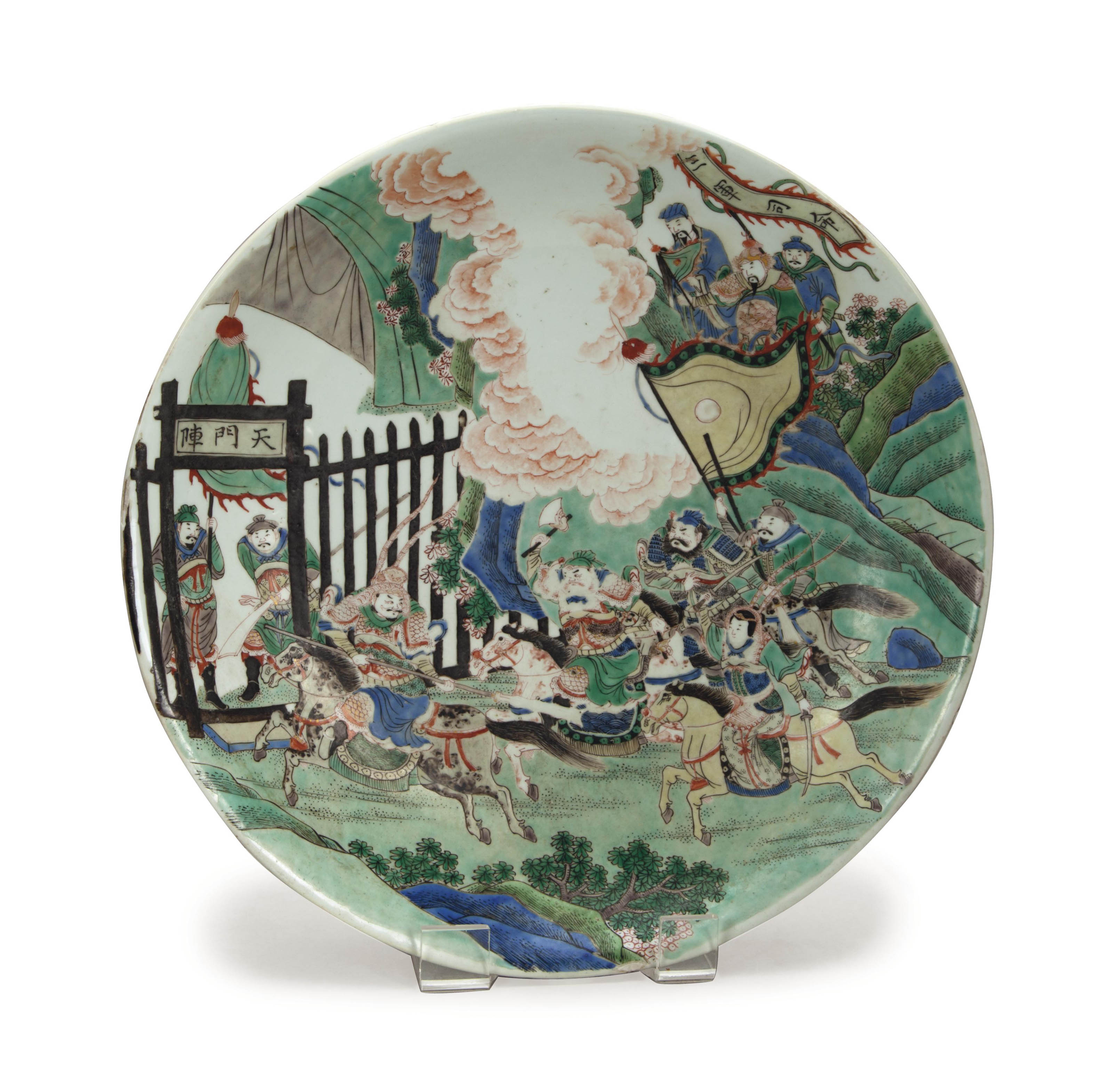 A CHINESE FAMILLE VERTE LARGE DISH,