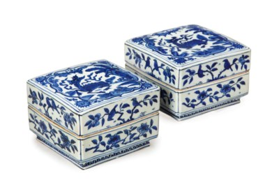TWO CHINESE BLUE AND WHITE SQU
