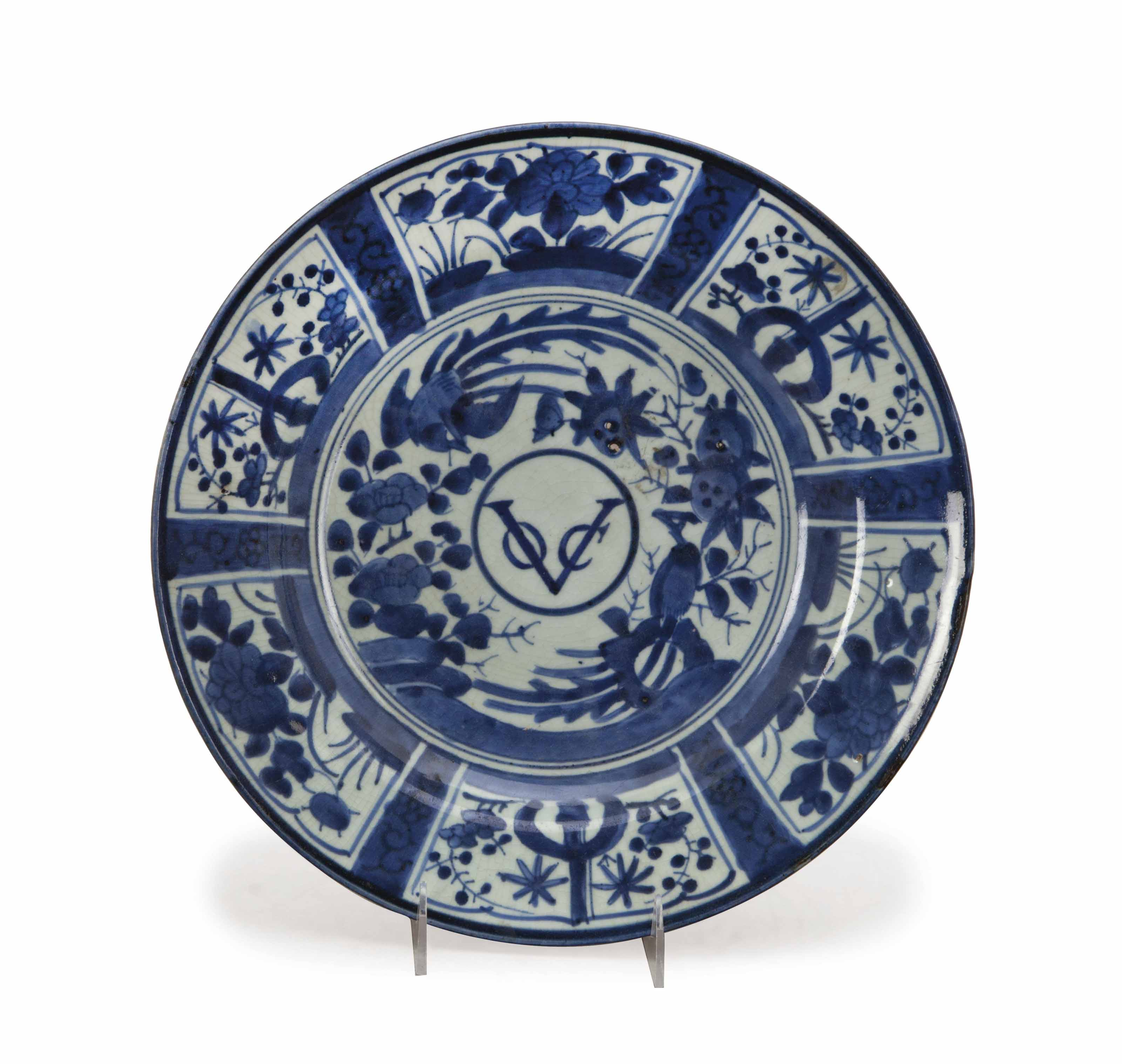 A JAPANESE BLUE AND WHITE 'VOC' CHARGER,