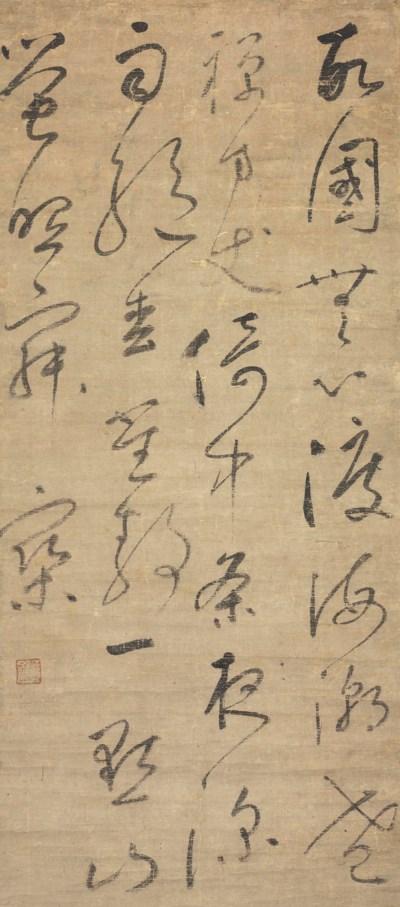 Tesshu Tokusai (d. 1366)