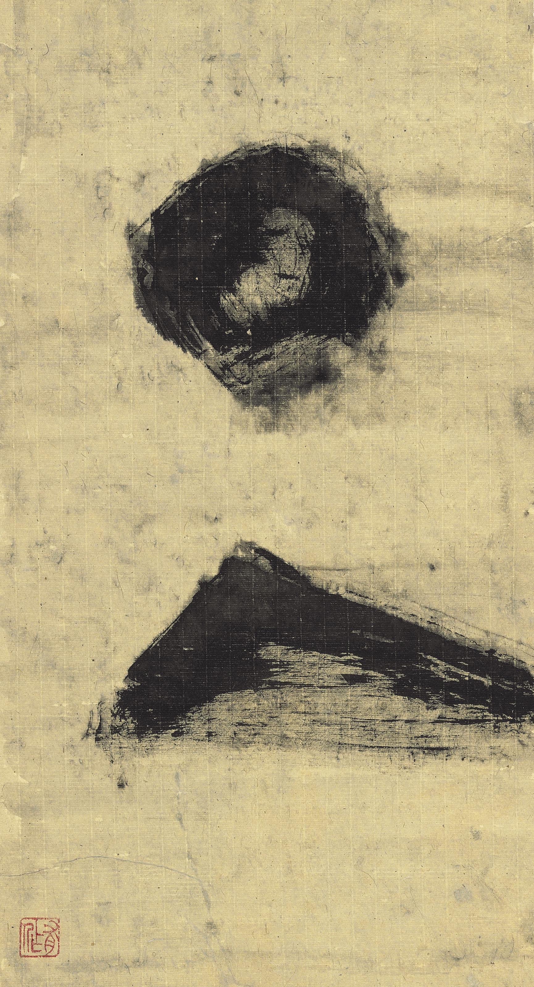 Tawara Yusaku (1932-2004)