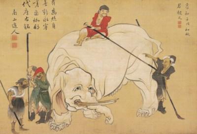 Kun Choshi (19th century)