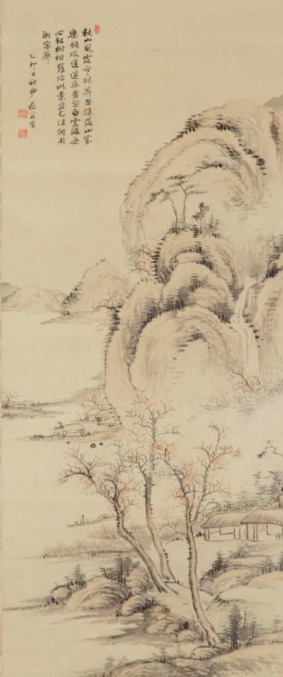 Nukina Kaioku (1778-1863)