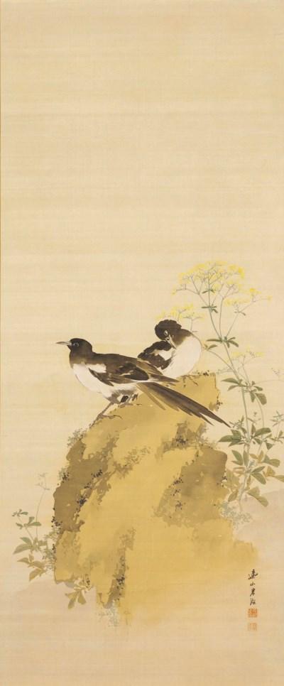 Kishi Renzan (1804-1854)