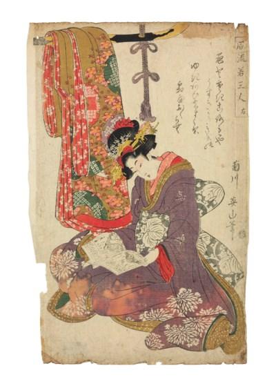 Chobunsai Eishi (1756-1827) Ka