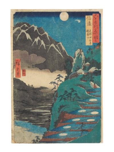 Utagawa Hiroshige (1797-1848)