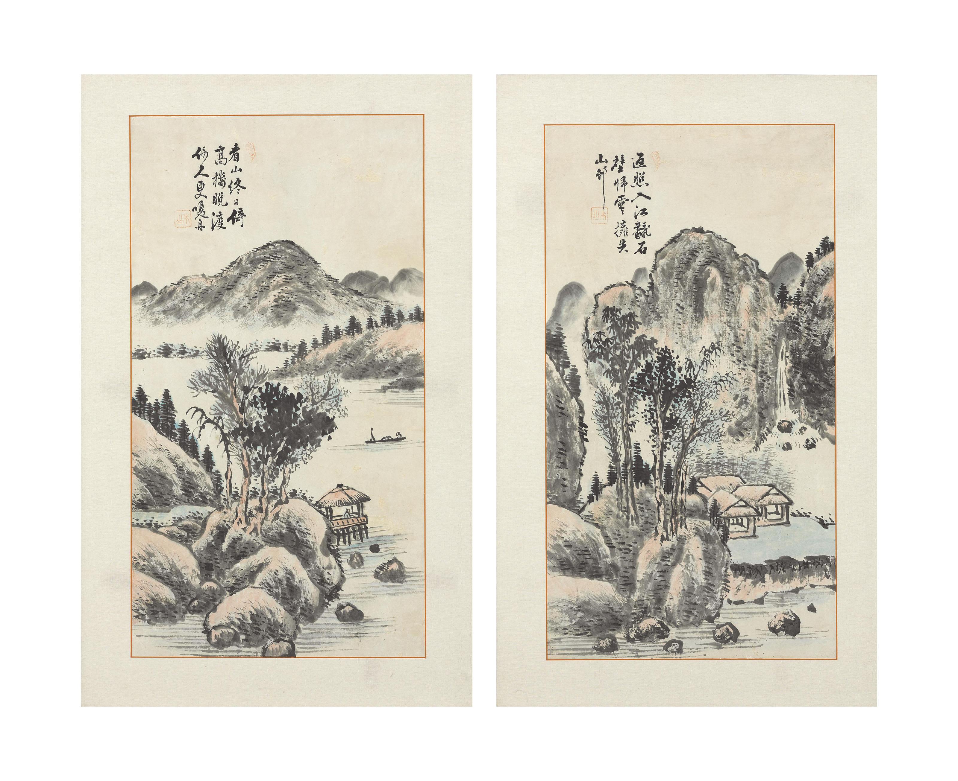 Heo Hyeong (1852-1931)