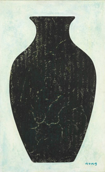 Han Kisuk (Robert Han: Nong) (