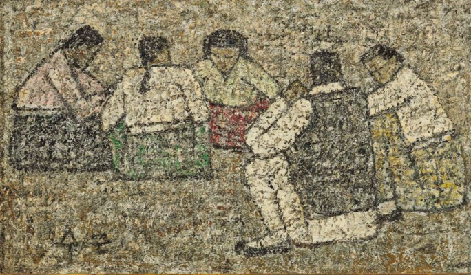 Park Sookeun (1914-1965)