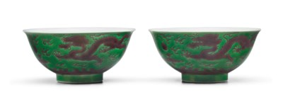 A PAIR OF GREEN AND AUBERGINE-