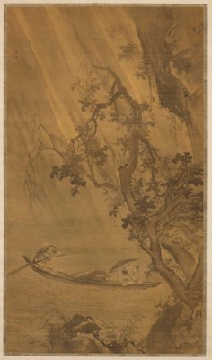 A CHINESE LANDSCAPE PAINTING O