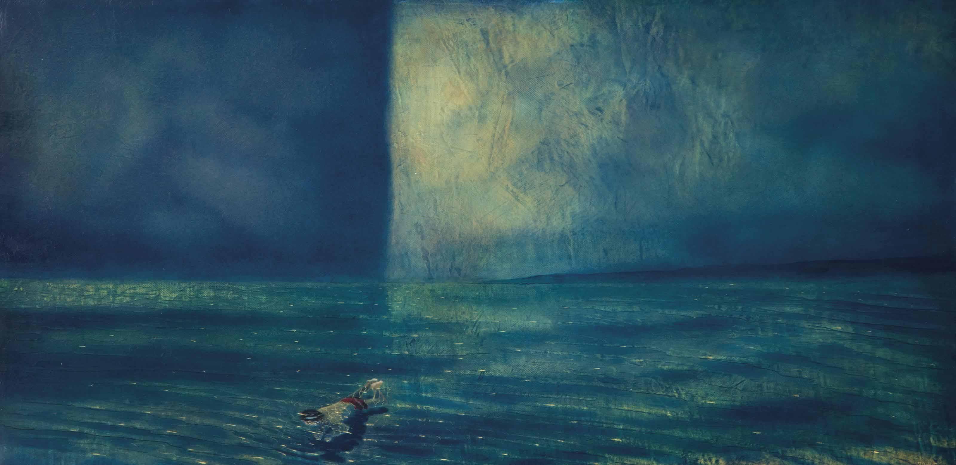 Horizons II/Swimmer