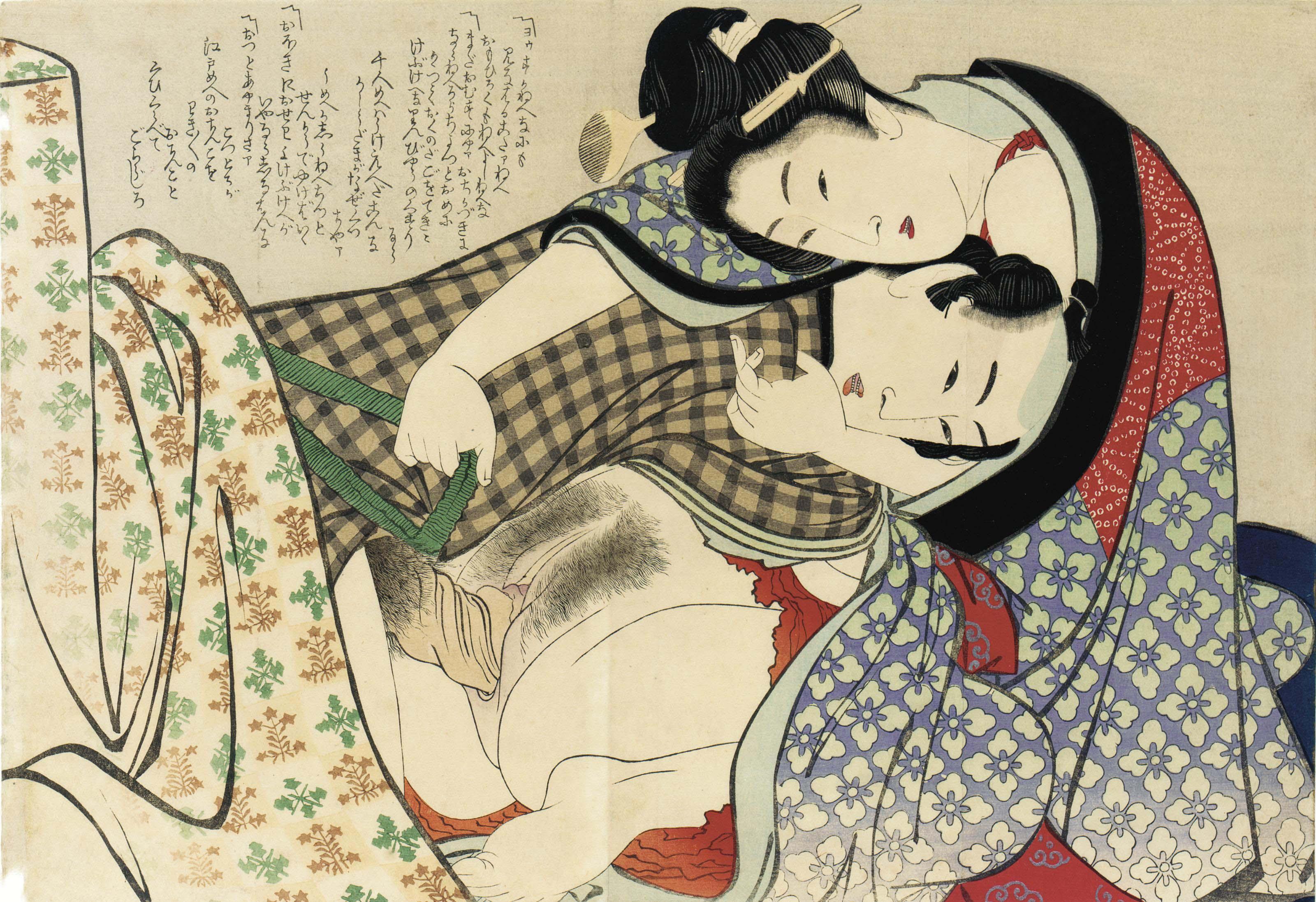Idea erotica japan prints opinion