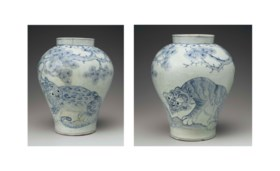 A Blue and White Jar with Tigers
