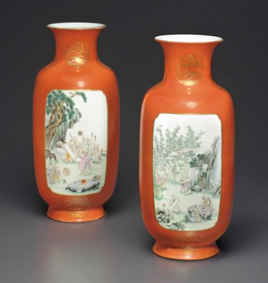 A PAIR OF FAMILLE ROSE CORAL-R