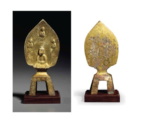A VERY RARE DATED GILT-BRONZE