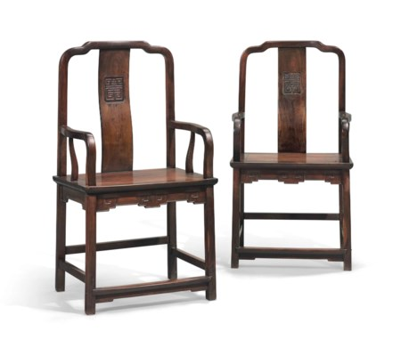 A PAIR OF HONGMU 'SOUTHERN OFF