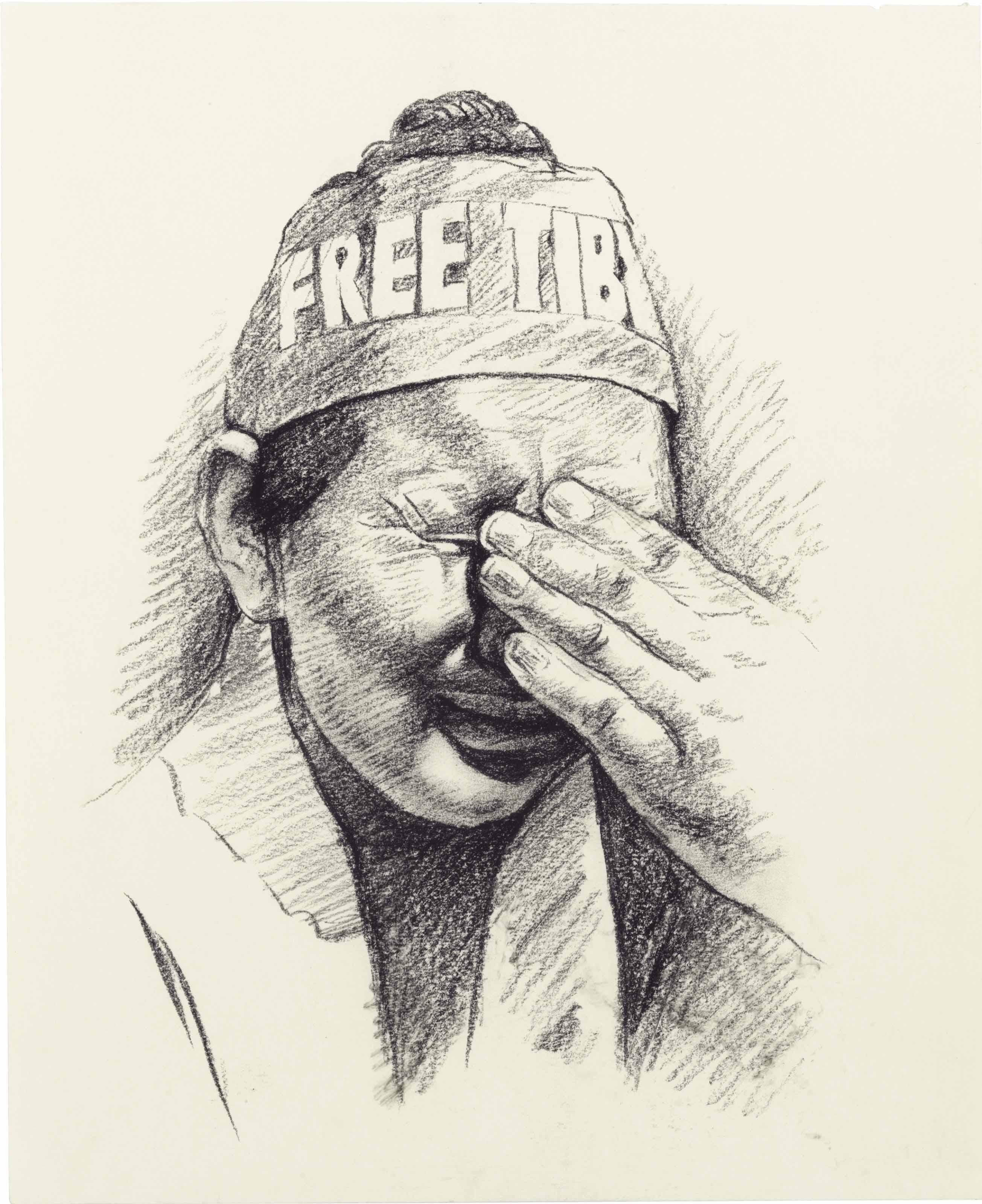 Untitled (Free Tibet)