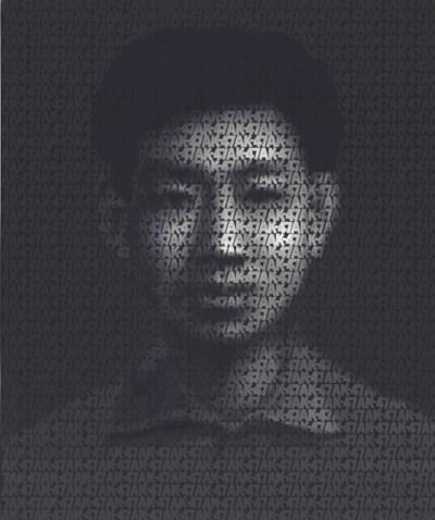 Zhang Dali (b. 1963)