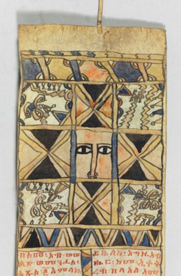 ETHIOPIC MAGIC SCROLL, In Ge'e