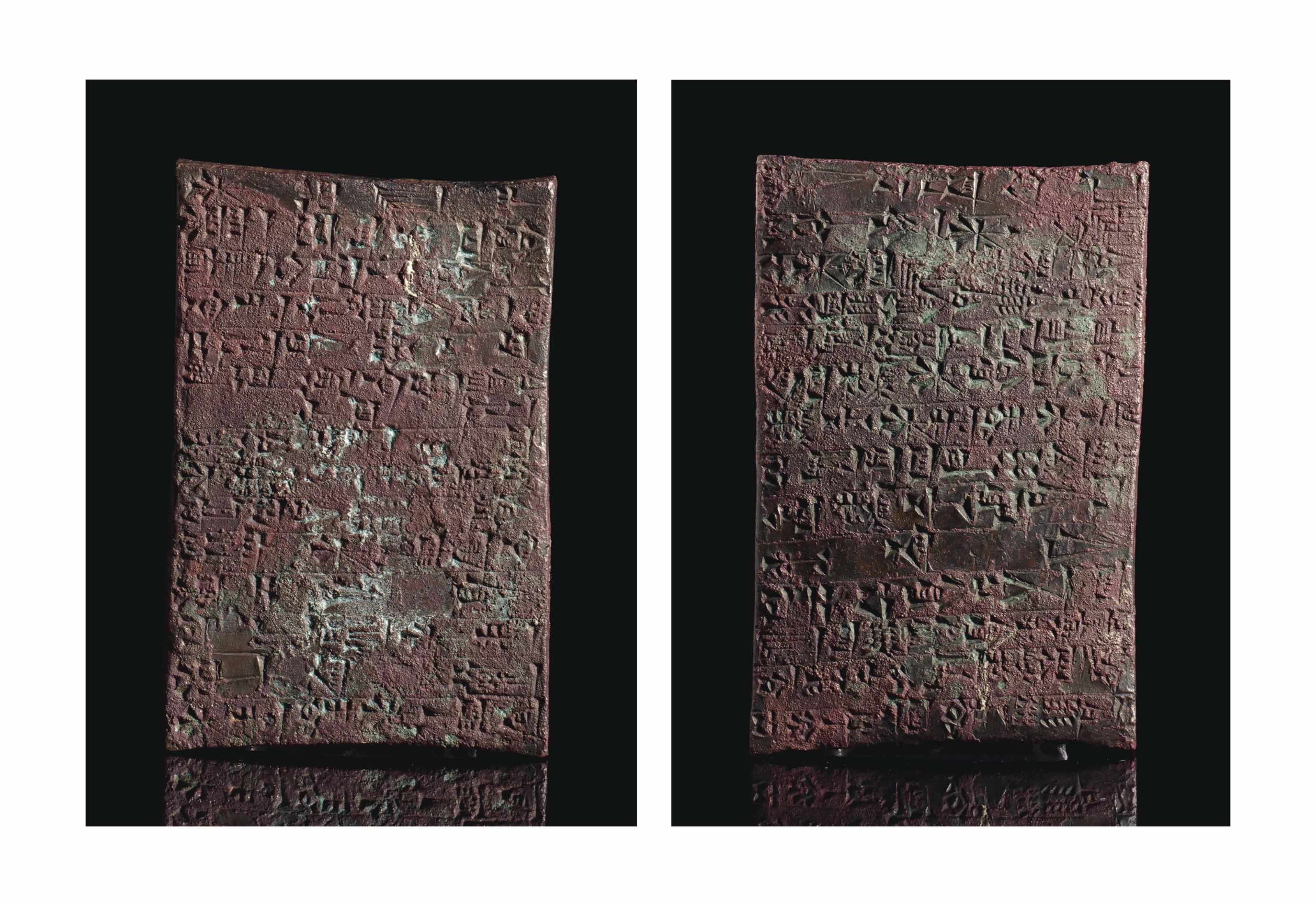 A MESOPOTAMIAN COPPER CUNEIFORM TABLET