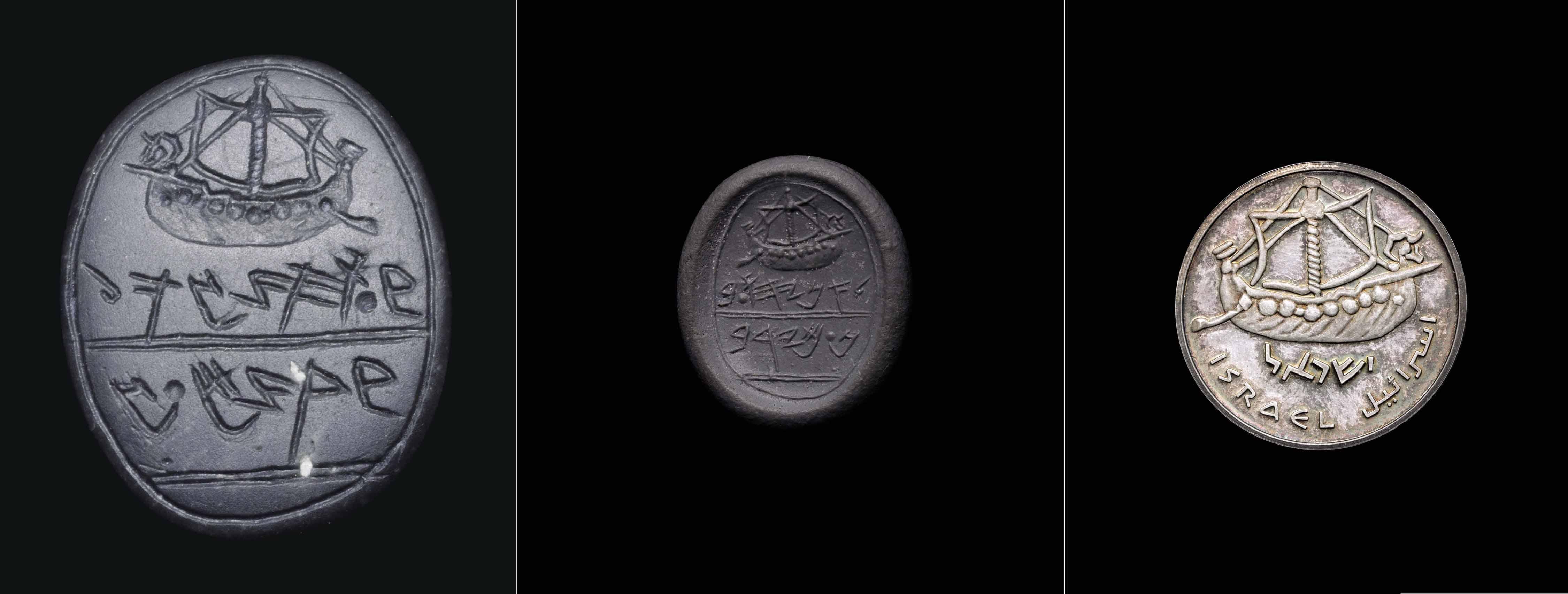 Audio: An Israelite Dark Gray Jasper Scaraboid