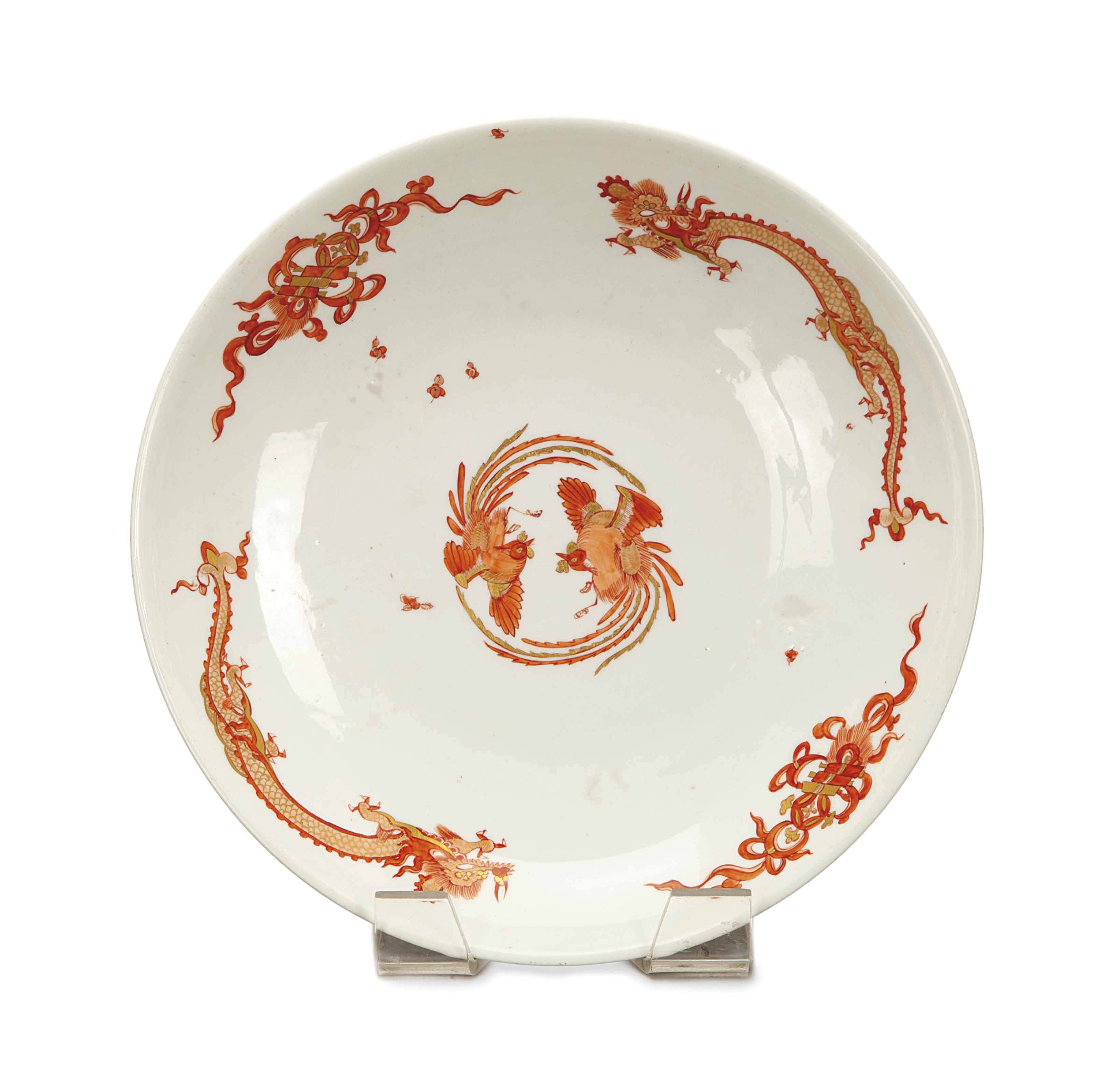 A GERMAN PORCELAIN CHARGER IN