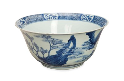 A CHINESE EXPORT LARGE BLUE AN