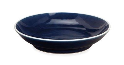 A CHINESE BLUE GLAZED SHALLOW