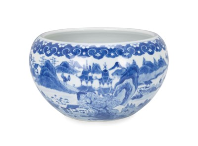 A CHINESE BLUE AND WHITE GLOBU