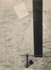 Proun in Material (Proun 83), 1924