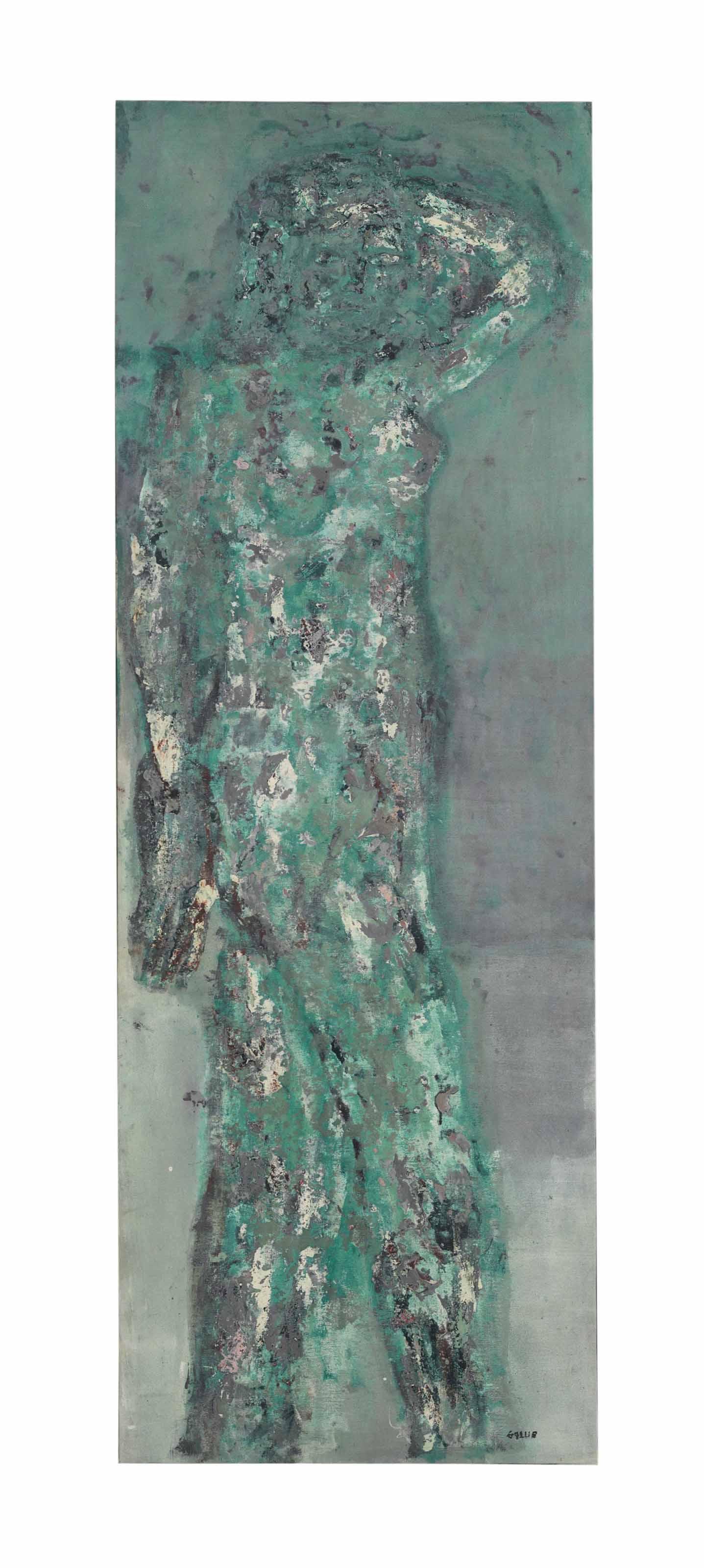 Portrait of Iris Clert
