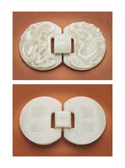 A WHITE JADE HINGED TWO-PART O