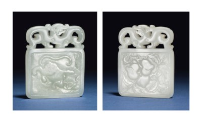 A WHITE JADE RECTANGULAR PENDA