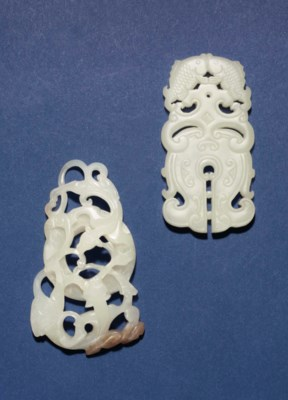 TWO WHITE JADE ARCHAISTIC PEND