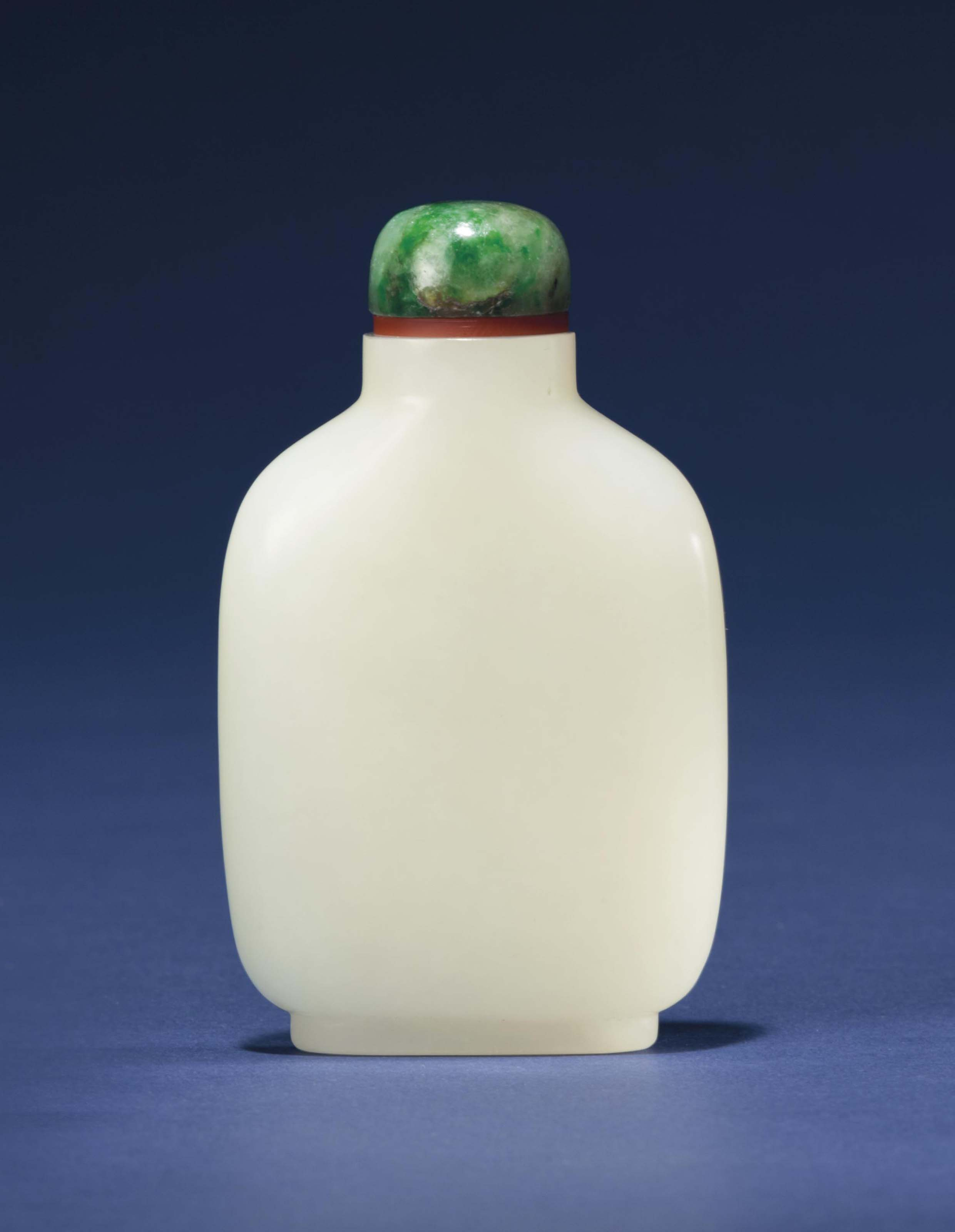 A WHITE JADE ROUNDED RECTANGUL