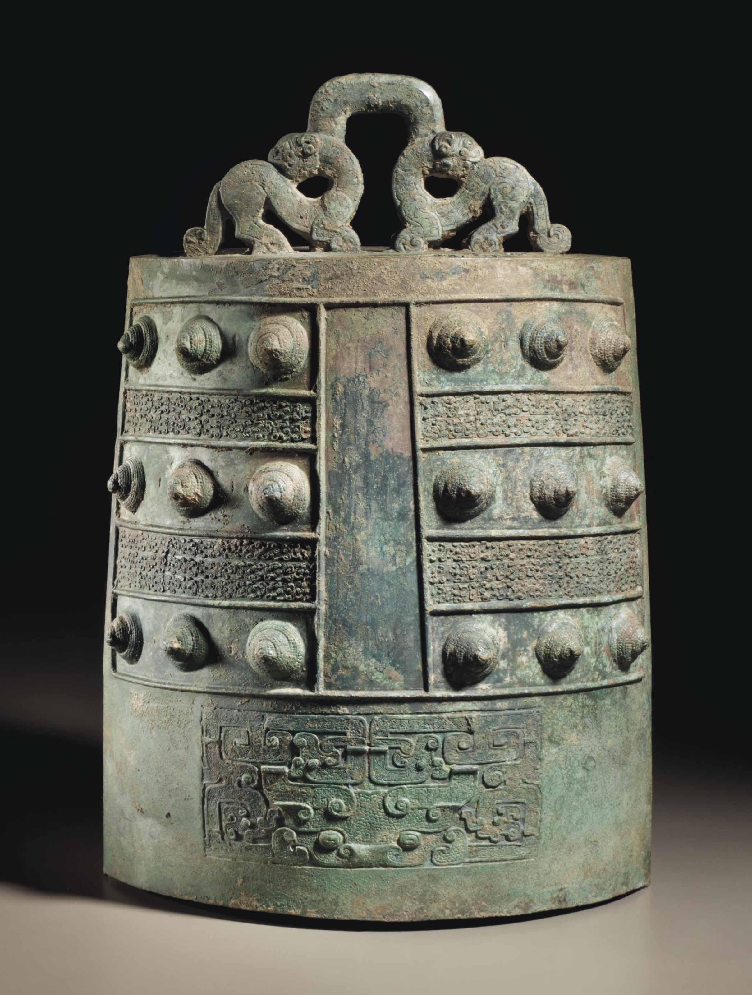 A LARGE BRONZE BELL, BO ZHONG